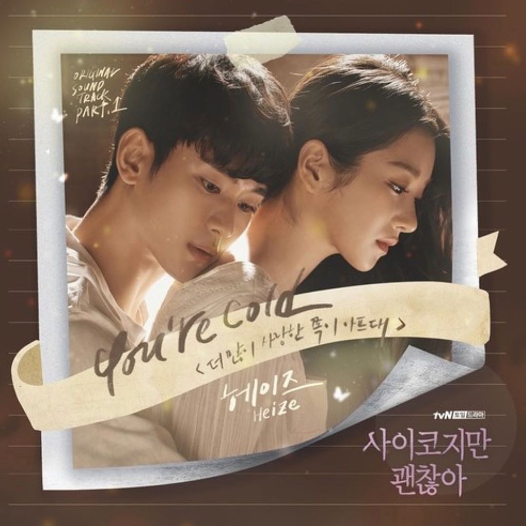 download ost it's okay to not be okay