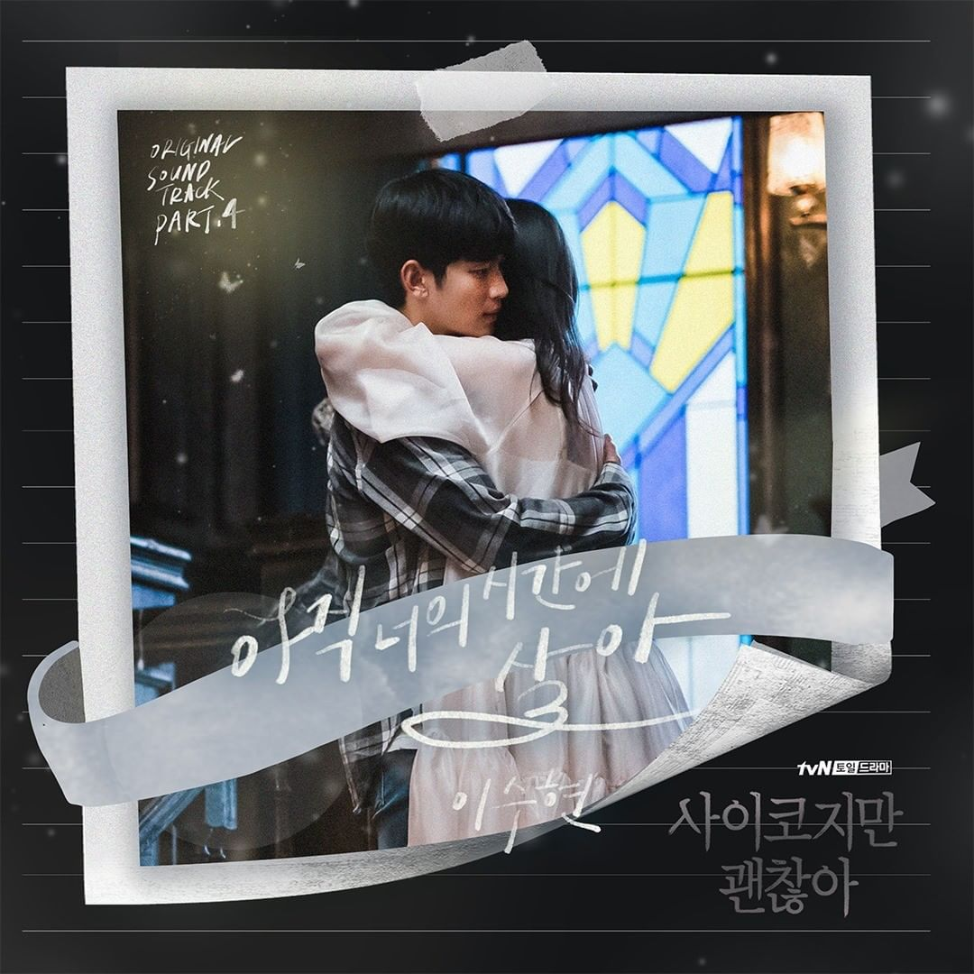 download ost part 4 it's okay to not be okay