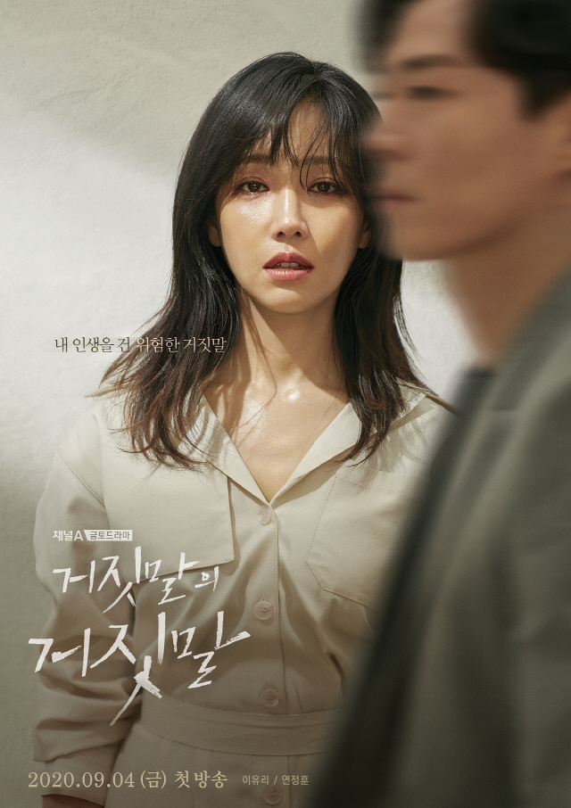 drama korea terbaru september