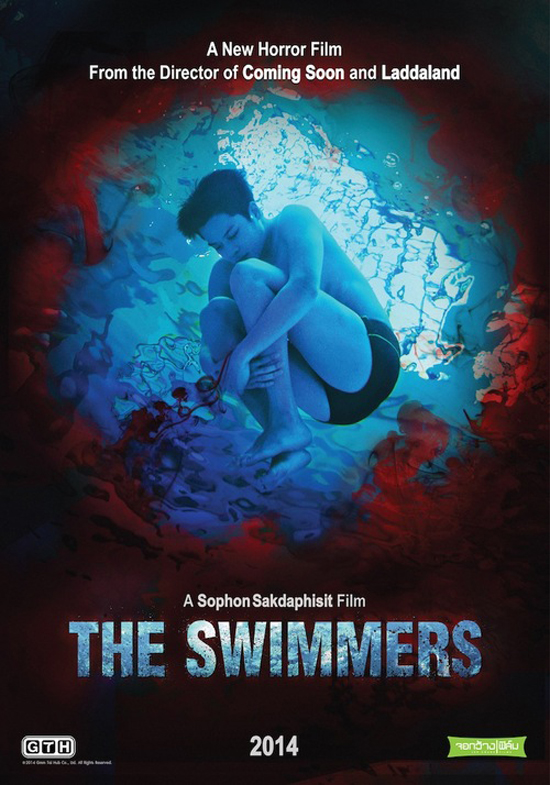 nonton the swimmers full movie