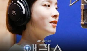 ost-alice-part-2-ben-rentetancom