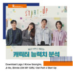 Download Lagu I Know Seunghe, Ji Ho, Beanie (OH MY GIRL) Ost Part 4 Start Up