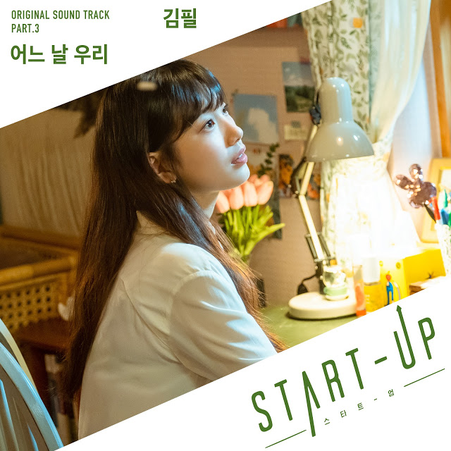 download lagu one day us kim feel ost part 3 start up