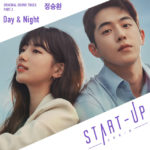 start-up-ost-part-2-jung-seung-hwan