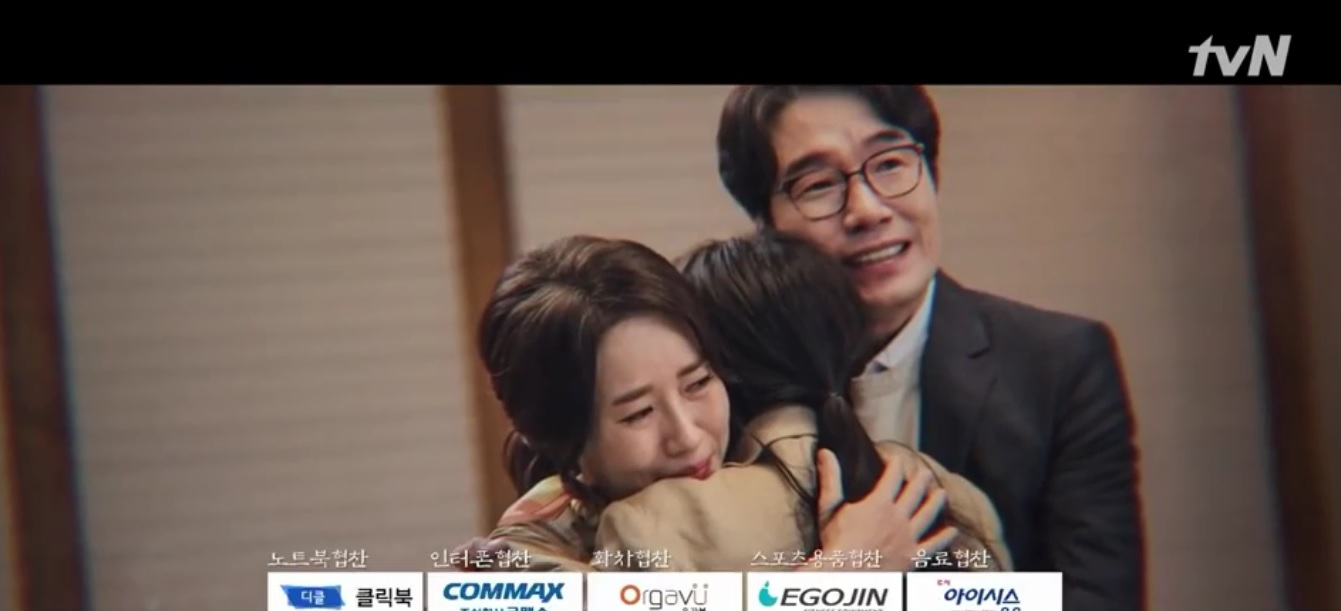 nonton episode 12 tale of the nine tailed