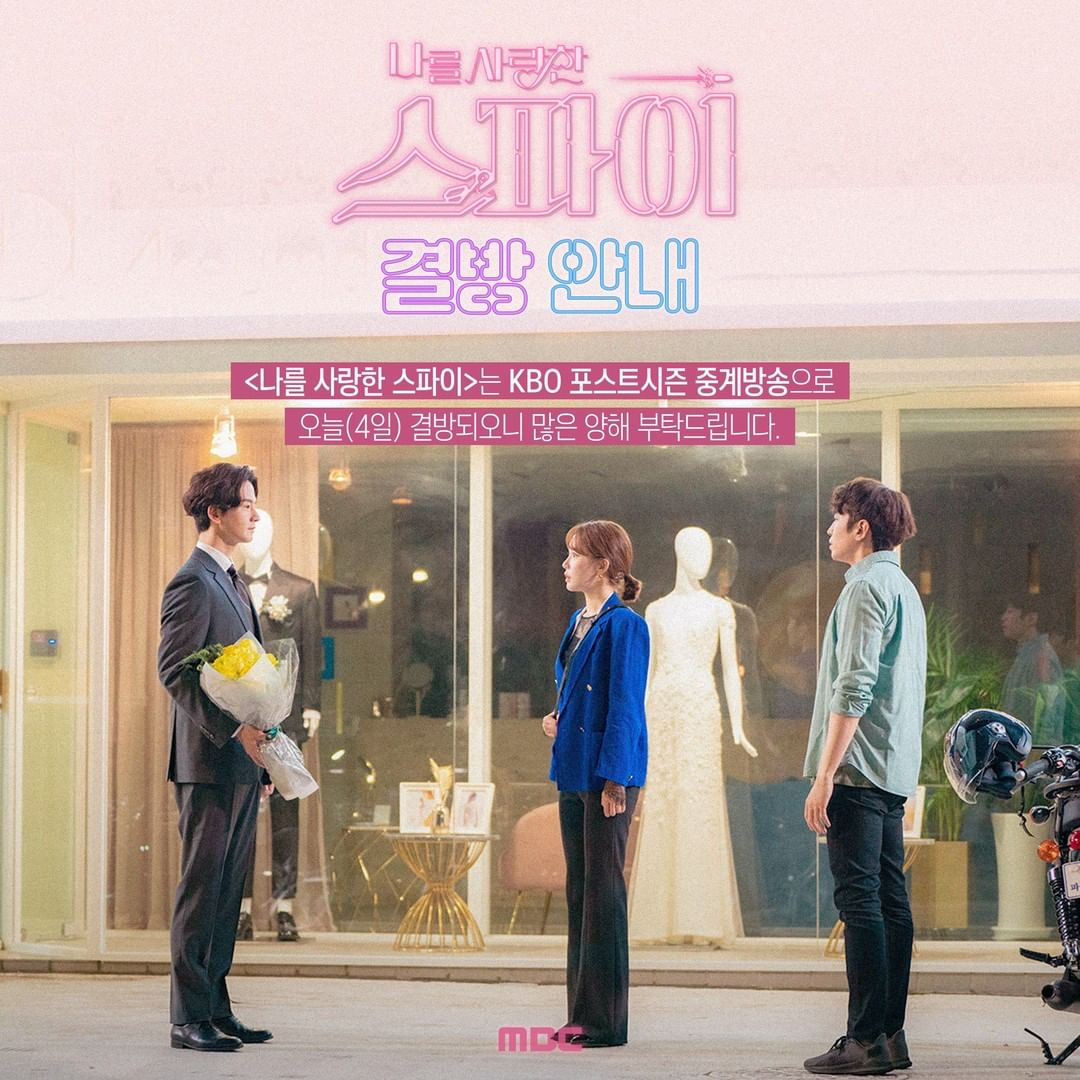 nonton episode 5 The Spies Who Loved Me