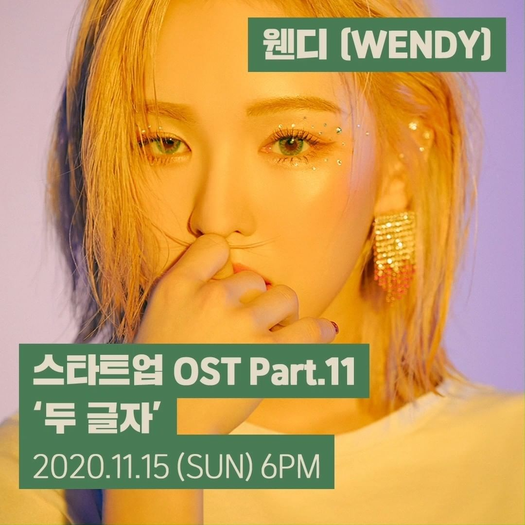 download lagu two letters wendy red velvet ost part 11start up