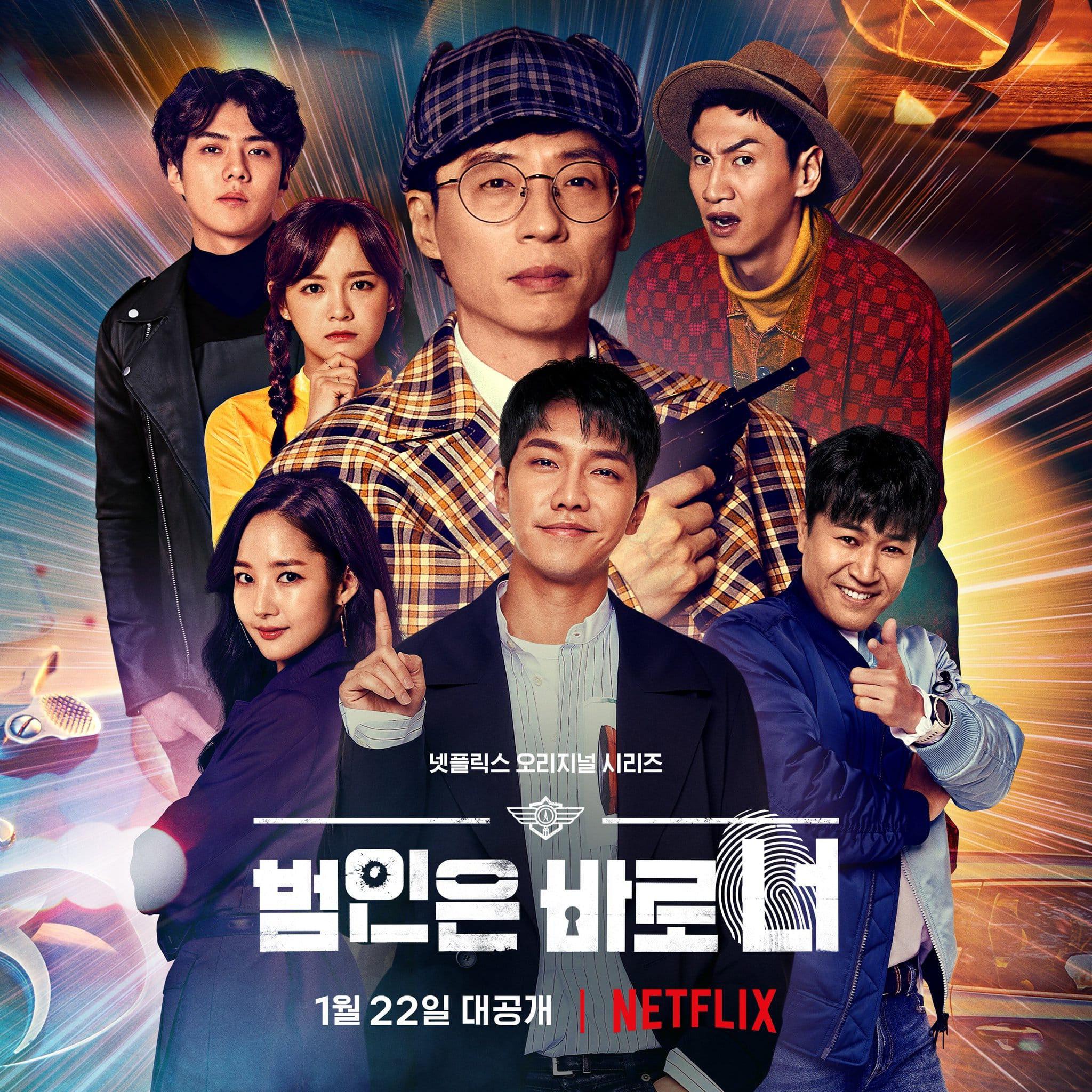 streaming busted season 3
