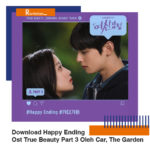 Download Lagu Happy Ending Ost True Beauty Part 3 Oleh Car, The Garden