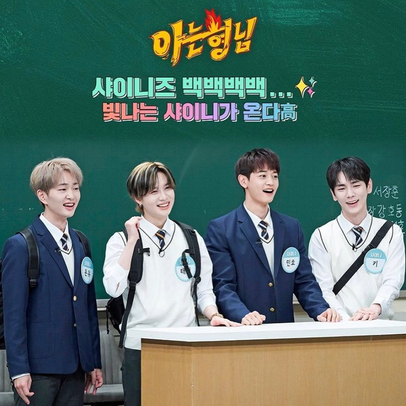 nonton knowing brother shinee