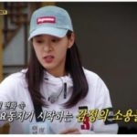 Running Man Eps 552 Sub Indo